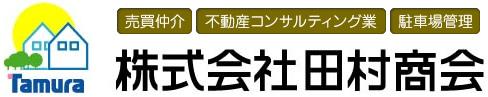 株式会社田村商会